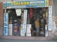 Loja - Ptheron
