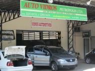 Loja - Auto Vidros Petrópolis Ltda.